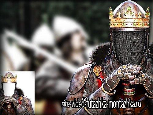 Многослойный Фотошаблон для фото - Король великого войска