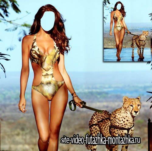 PSD шаблон для девушек - Прогулка с ягуаром