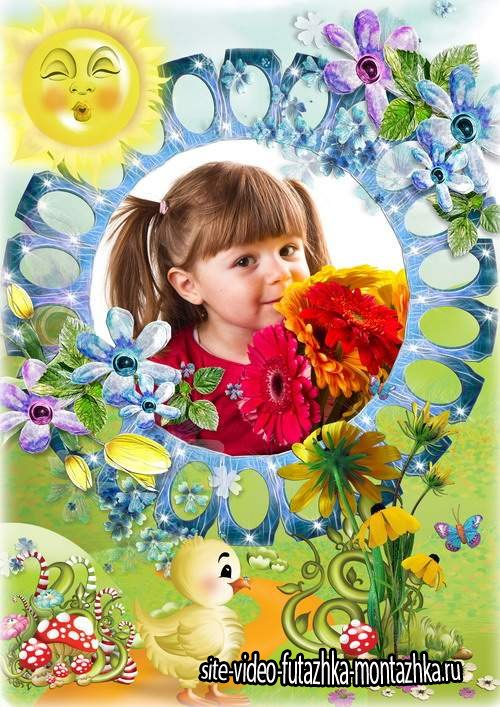 Детская рамка для фото - Солнышко лучистое поет