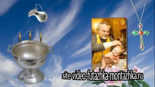 Крещение - проект для ProShow Producer®