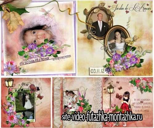 Цветочный скрап-комплект - Сад любви