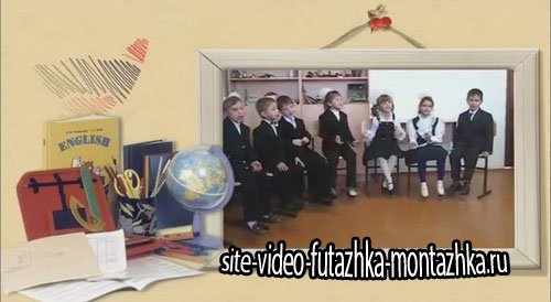 Детский проект для ProShow Producer - Начальная школа
