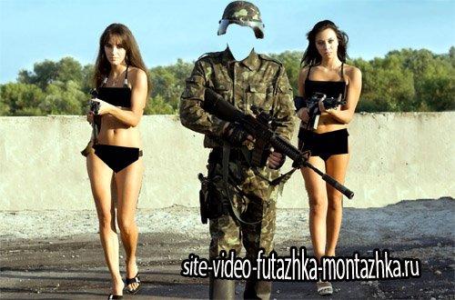 Шаблон psd мужской - Солдат с автоматом и с двумя девушками