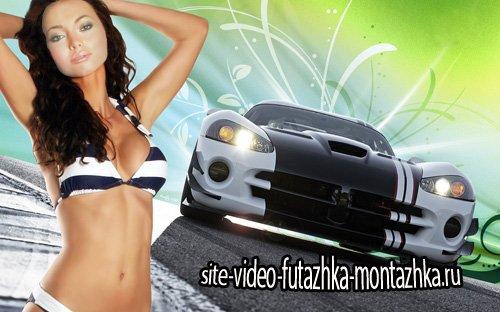 Шаблон для Photoshop - Красивая девушка в купальнике на фоне спортивной машины