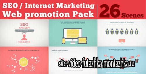 After Effect Project - SEO / Internet Marketing / Web Promotion Pack