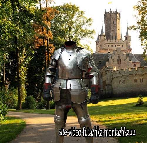 Шаблон для фото - В рыцарских доспехах у замка