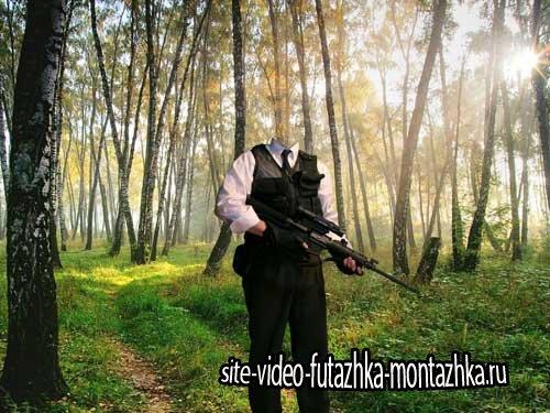 Снайпер с оружием - шаблон для фотомонтажа