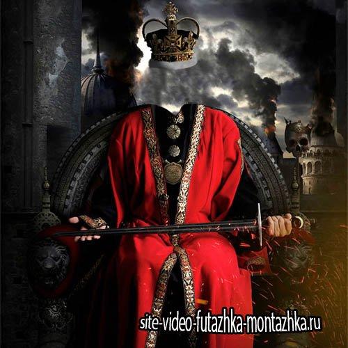 Шаблон psd мужской - Грозный царь на троне
