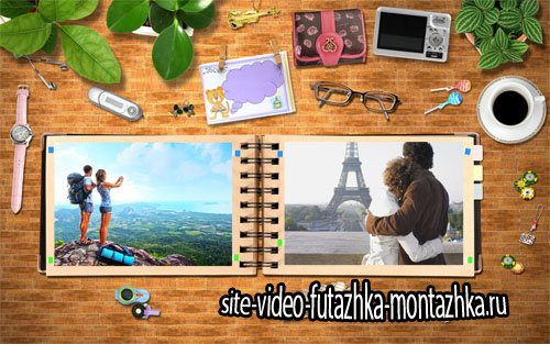 Книга ваших путешествий - Рамка для фотомонтажа