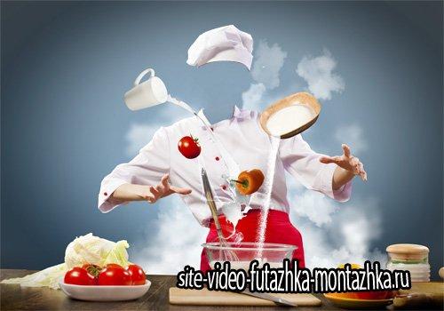 Шаблон для фотомонтажа - Магия шеф-повара в приготовлении