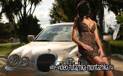 PSD шаблон для девушек - Богатая девушка со своим Jaguar