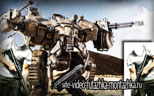 Многослойный костюм для фото - Боевой робот