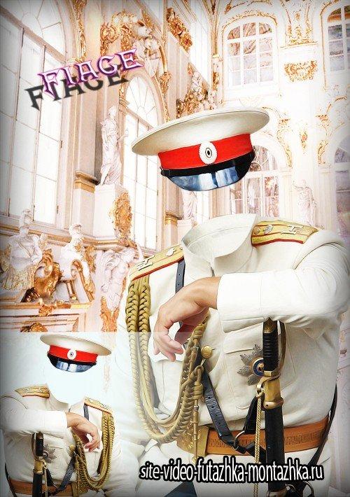 Многослойный костюм для фото - Офицер белой гвардии
