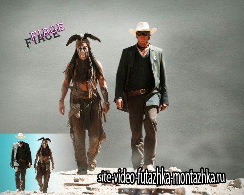 Шаблон для photoshop - В паре с индейцем в одиноком рейнджере