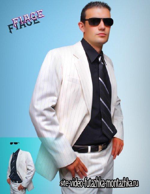 Фотокостюм для мужчин - В белом костюме в черных очках