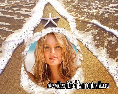 Фоторамка - Морская звезда