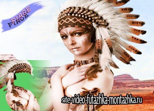 Многослойный шаблон для фотошоп - Девушка индейского племени