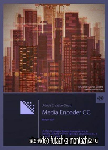 Adobe Media Encoder CC 2014 8.0.1 by m0nkrus (x64/RUS/ENG)