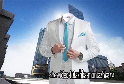 Шаблон psd - Белоснежный костюм