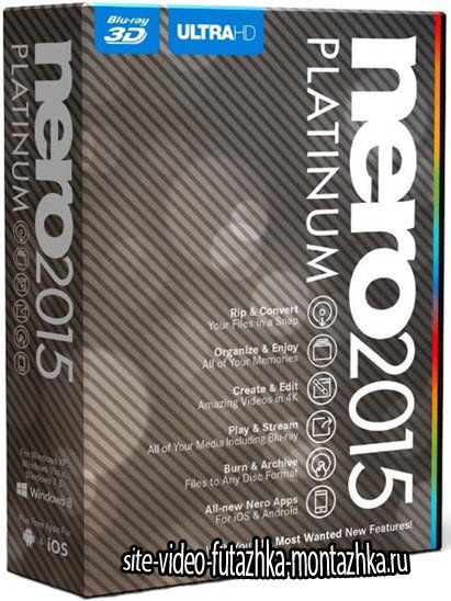 Nero 2015 Platinum 16.0.02900 Retail + ContentPack (2014/ML/RUS)