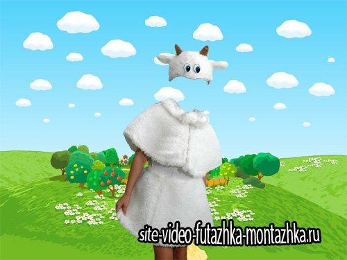 Шаблон psd - Пушистая белая козочка