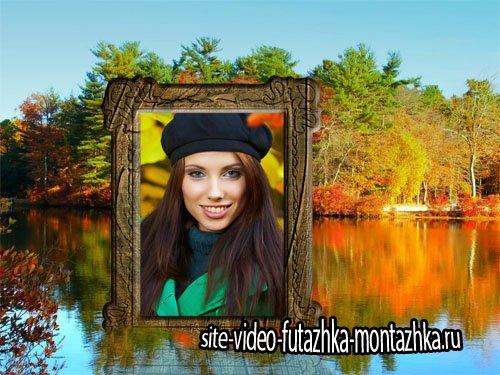 Рамка для фотошопа - Осенняя река