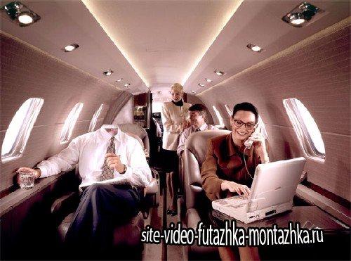 Богатый политик с командой в самолете - Шаблон для фото