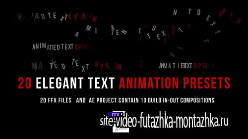 Animated Text - AE-Project + AE-Presets (Videohive)