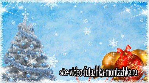 футаж - Новогодняя видео заставка