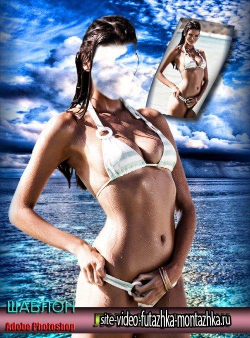 Многослойный женский фотошаблон для photoshop - Лето, море, пляж