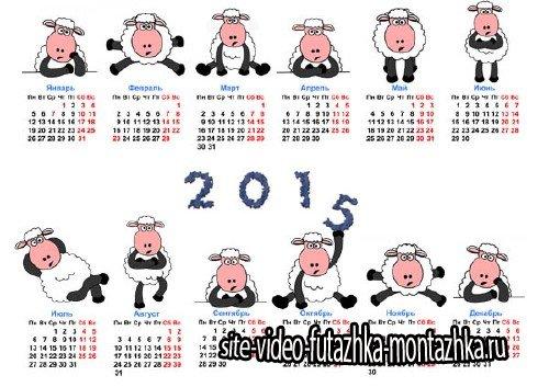 Красивый календарь - Веселые овечки