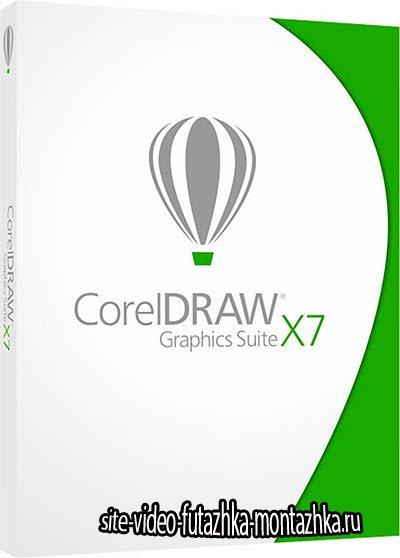 CorelDRAW Graphics Suite X7 17.3.0.772 Special Edition (х86/х64/ML/RUS)