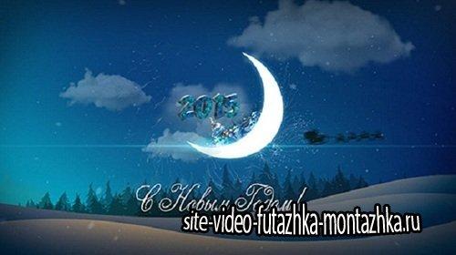 Праздничный футаж - Новогодняя ночь