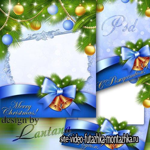 Psd исходник - Новый год к нам мчится 24