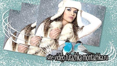 Зимнее настроение - Проект ProShow Producer