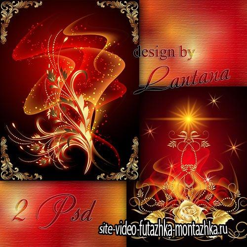 Многослойные фоны - Танец огня похож на цветок