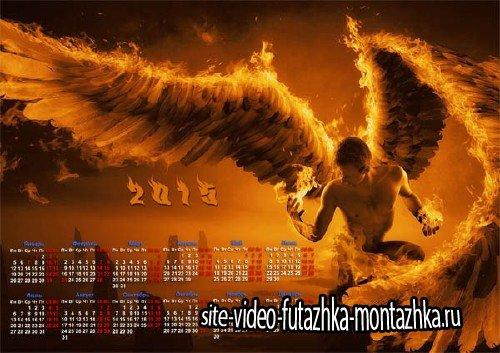 Календарь на 2015 год - Пламя и ангел
