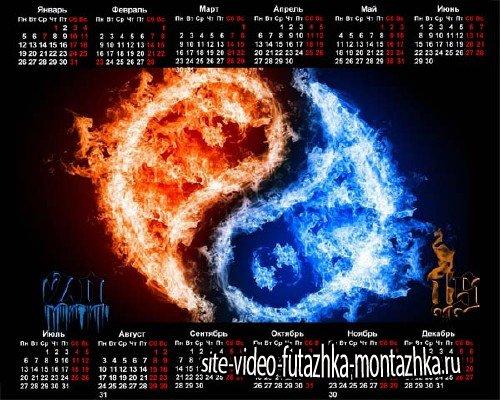 Календарная сетка - Огонь и лед