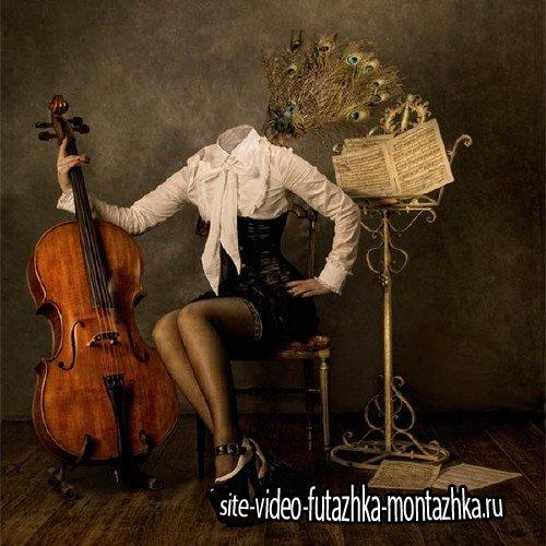 Шаблон для фотомонтажа - Музыкантша с контрабасом