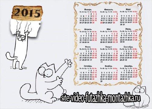 Приключения кота саймона 2 - Настенный календарь
