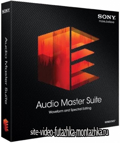 Sony Audio Master Suite 11.0 Build 299 (2015/ML/RUS)