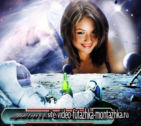 Многослойная фоторамка для psd - Красоты вселенной