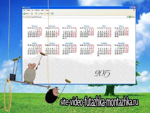 Календарь настенный - Овечки моют монитор