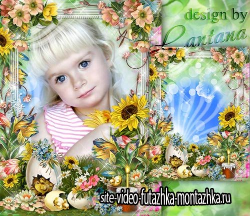 Детская рамочка - Радостно земля поет - Пасха в гости к нам идет