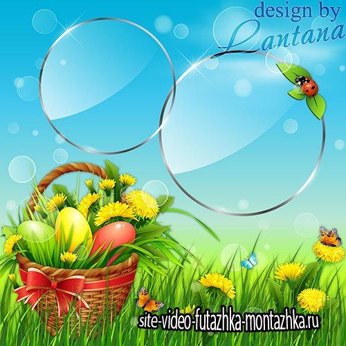 PSD исходник - Пасхальный день, чиста природа и каждый миг сегодня мил