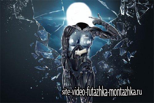 Шаблон женский - В костюме робота