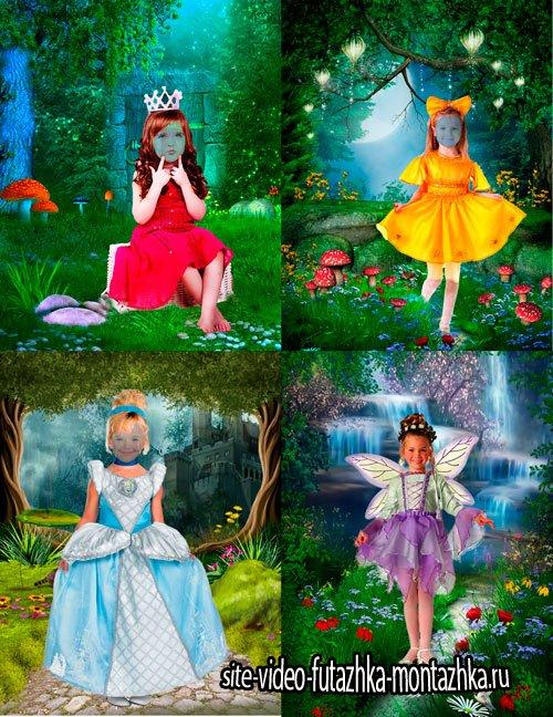 Шаблоны для фотошопа  - Сказочные принцессы