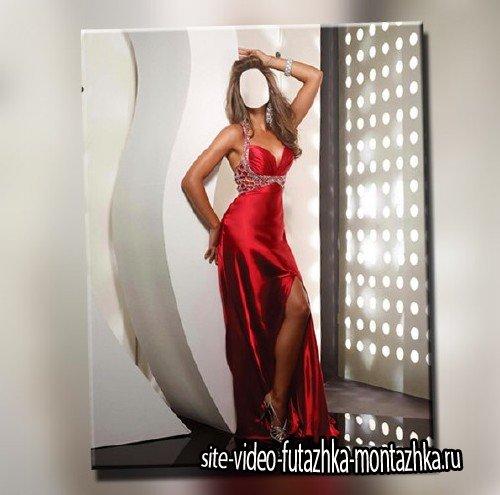 Фото шаблон - В длинном красивом платье