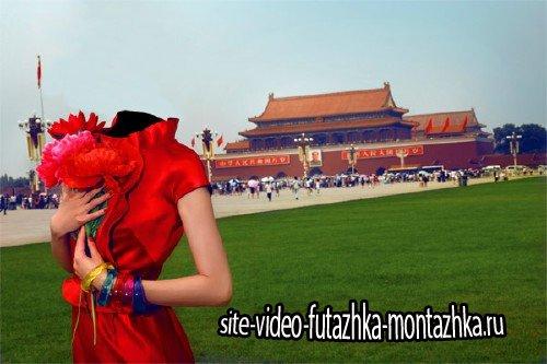 Шаблон для фото - Однажды в Китае