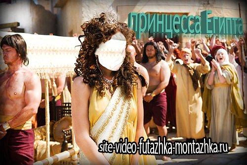 Многослойный шаблон для фотошоп - Красивая принцесса Египта